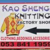 KAO SHENG CLOTHING FACTORY SHOP ( Kimberley )